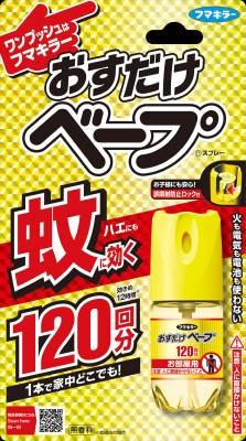 おすだけベープスプレー120回分 【 フマキラー 】 【 殺虫剤・ハエ・蚊 】