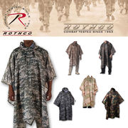 Rothco G.I. Type Military Rip-Stop Poncho  15530