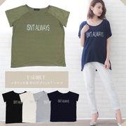 メタリックロゴプリントTシャツ/メタリック/Tシャツ/ドルマン/ロゴTシャツ