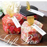 BLHW150848☆5000以上【送料無料】☆桜プリント 収納ボックス!包装ボックス ボックス