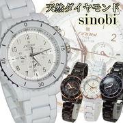 4年電池 天然ダイヤモンド入り【SINOBI】 [4色ペアサイズ]クロノグラフデザイン メンズ レディース 腕時計