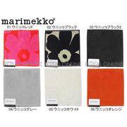 S) 【マリメッコ】 ミニタオル UNIKKO MINIPYYHE MINI TOWEL 全6色
