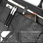 【United HOMME】 カウハイド  ビジネスバッグ / メンズ レザー ビジネスバッグ United HOMME