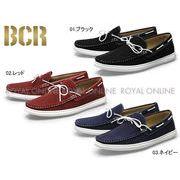 【BCR】 BC-720 パンチングカジュアルシューズ デッキシューズ 全3色 メンズ