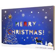 【在庫わずか!】世界最小級の大人クリスマス☆nanoblockクリスマスカード【ハスキーとツリーGift】