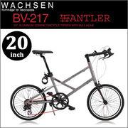 WACHSEN ヴァクセン 20インチアルミコンパクトサイクル 7段変速 Antler(アントラー) BV-217