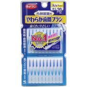 やわらか歯間ブラシ 太いタイプ M-L 20本入