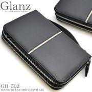 【Glanz】牛革×蛇皮ラインラウンドクラッチバッグ GH-502