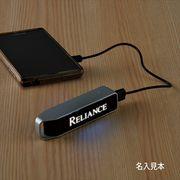 ライティングモバイルチャージャー2200/充電器 モバイルチャージャー 携帯