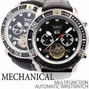自動巻き腕時計 ATW006 トリプルカレンダー テンプスケルトン 回転ベゼル 機械式腕時計 メンズ腕時計