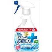 らくハピアルコール除菌EX420ML 【 アース製薬 】 【 住居洗剤・キッチン 】