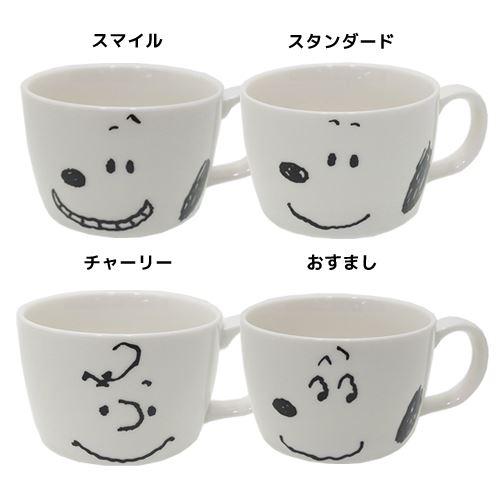 【売れ筋キッチン雑貨】スヌーピー 磁器製 マグ/シンプル フェイス