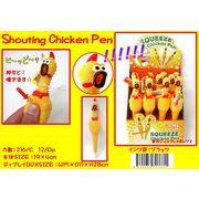 【即納】絶叫!チキンボールペン