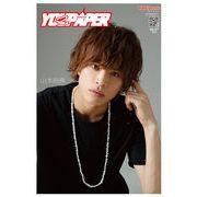 YOUPAPER(vol.57)