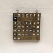 …ライフウィズE.D.G.E【ウッドマグネットカレンダー】
