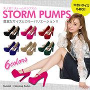 【即納】ストームパンプス/ハイヒール全6色★al-3867【自社工場】美脚/靴