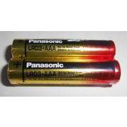 パナソニック 単四アルカリ乾電池 1パック(2本入り)