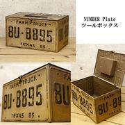 テキサス★ナンバープレート ツールボックス★