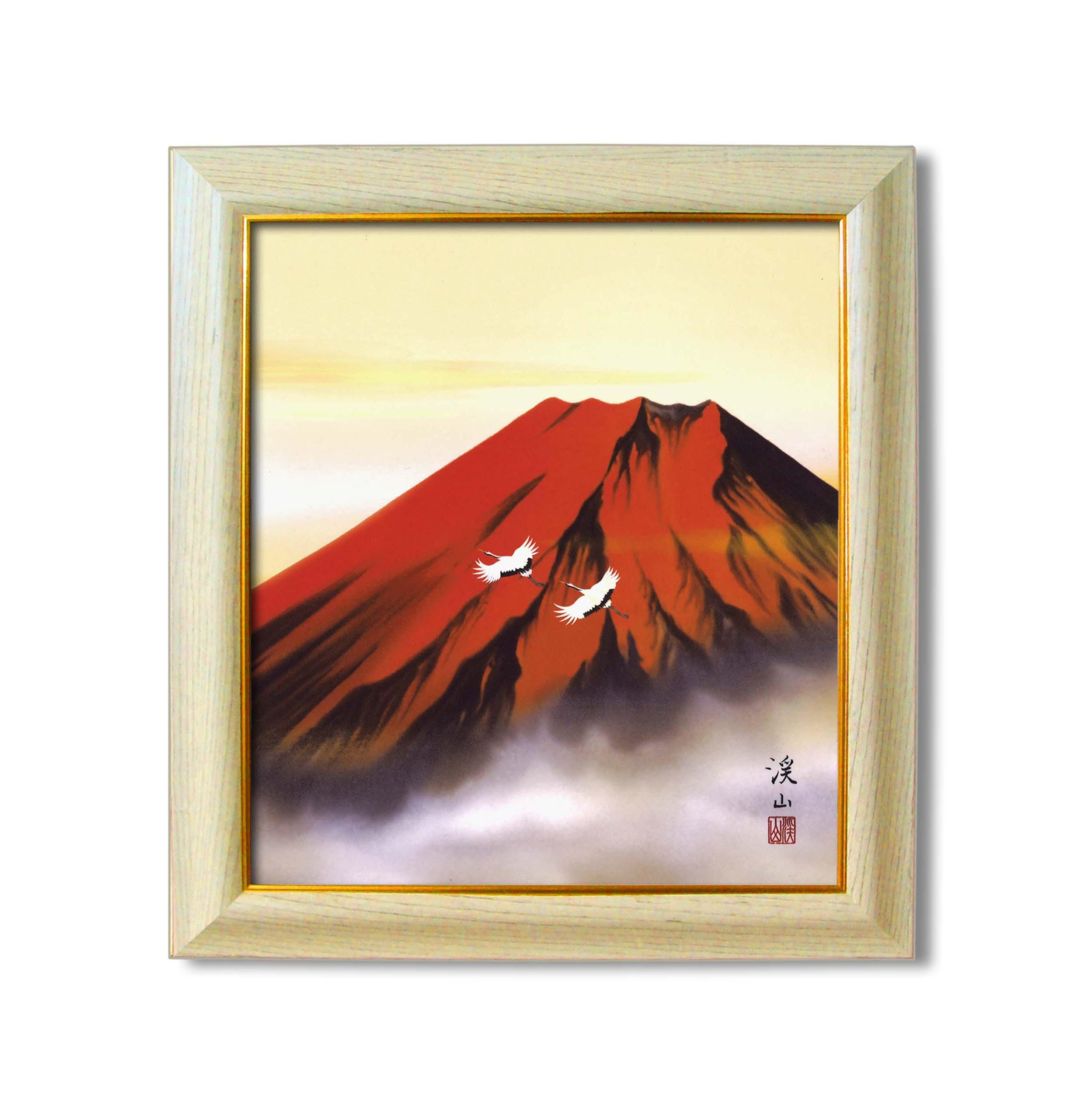 伊藤渓山8125色紙額
