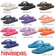 【ハワイアナス】 #4000029 トップ[1] 全22色中11色 メンズ&レディース