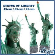 【掛率25%SALE】自由の女神(スタチューオブリバティ) - 2サイズ - 45cm / 35cm - ブロンズコーティング