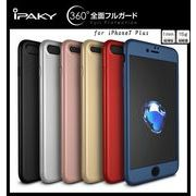 ace161724d Ipaky 360°完全保護 スリムで軽量 iPhone7 Plus/7/6 Plus/