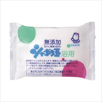 シャボン 玉 石鹸 【楽天市場】シャボン玉石けんの通販