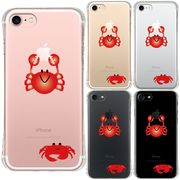 iPhone7 iPhone8 兼用 アイフォン エアークッション ソフト クリア ケース 蟹 ズワイガニ カニ