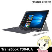 ASUS TransBook T304UA 12.6型 (Office Home&Business Premium) T304UA-72512S