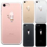 iPhone7 対応 アイフォン ハード クリアケース カバー シェル 猫 ネコ にゃんこ 腹巻 Appleは重いなぁ