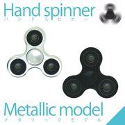 ハンドスピナー ハンドすぴなー ストレス解消玩具 Hand Spinner Toy ベアリンク 超耐久性 スピード スピン
