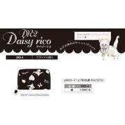 「猫グッズ」「財布」Daisy Ricoデイジーリコ ラウンド小銭入