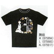 【ご紹介します!「日本」らしさをイメージしたTシャツ!お土産好適品! 日本Tシャツ】舞妓
