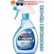 ファンストイレの洗剤除菌・消臭本体380ml 46-241