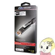 APL-Wl112-BK TERA GRAND USBフラッシュメモリ