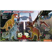 恐竜BIGソフトフィギュアワールド