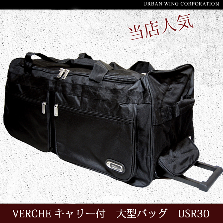 VERCHE 100リッター大型 キャリーバッグ キャスター付バッグ  ボストンキャリーバッグ USR30