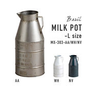 ドラム缶をイメージした形状のメタルポットシリーズ【バリル・ミルクポット・L】