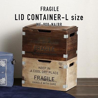 ヴィンテージ木箱をアレンジしたイメージの木製品シリーズ【フラジール・リッドコンテナ・L】