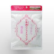 菊正宗 日本酒のフェイスマスク /お酒 コスメ スキンケア フェイスマスク 菊正宗