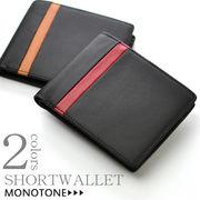 【MONOTONE】銀革(牛革)サイドライン入り二つ折財布