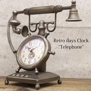 【Retro days Clock】シャビーな加工★レトロデイズクロック Telephone 電話【置時計】