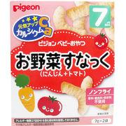 ピジョン 元気アップカルシウム お野菜すなっく にんじん+トマト 7gX2袋入