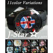 J-Star★3D ドクロ ラバータイプ ジルコニア ユニセックス 腕時計☆J-1059R-D