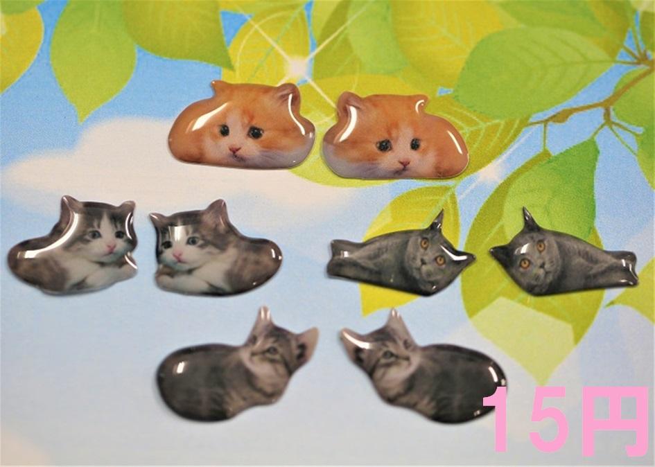 【猫雑貨】【樹脂製】プリント猫パーツ 猫アクセサリー補材 15円