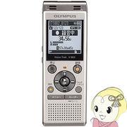 V-863-GLD オリンパス ICレコーダー Voice-Trek 8GBモデル シャンパンゴールド