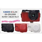 CASIO EXLIM(カシオ エクシリム) EX-ZR1000 カメラケース&ストラップセット