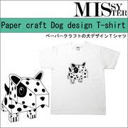 【受注生産】 MISSY MISTER ペーパークラフトドッグ Tシャツ 5枚売り