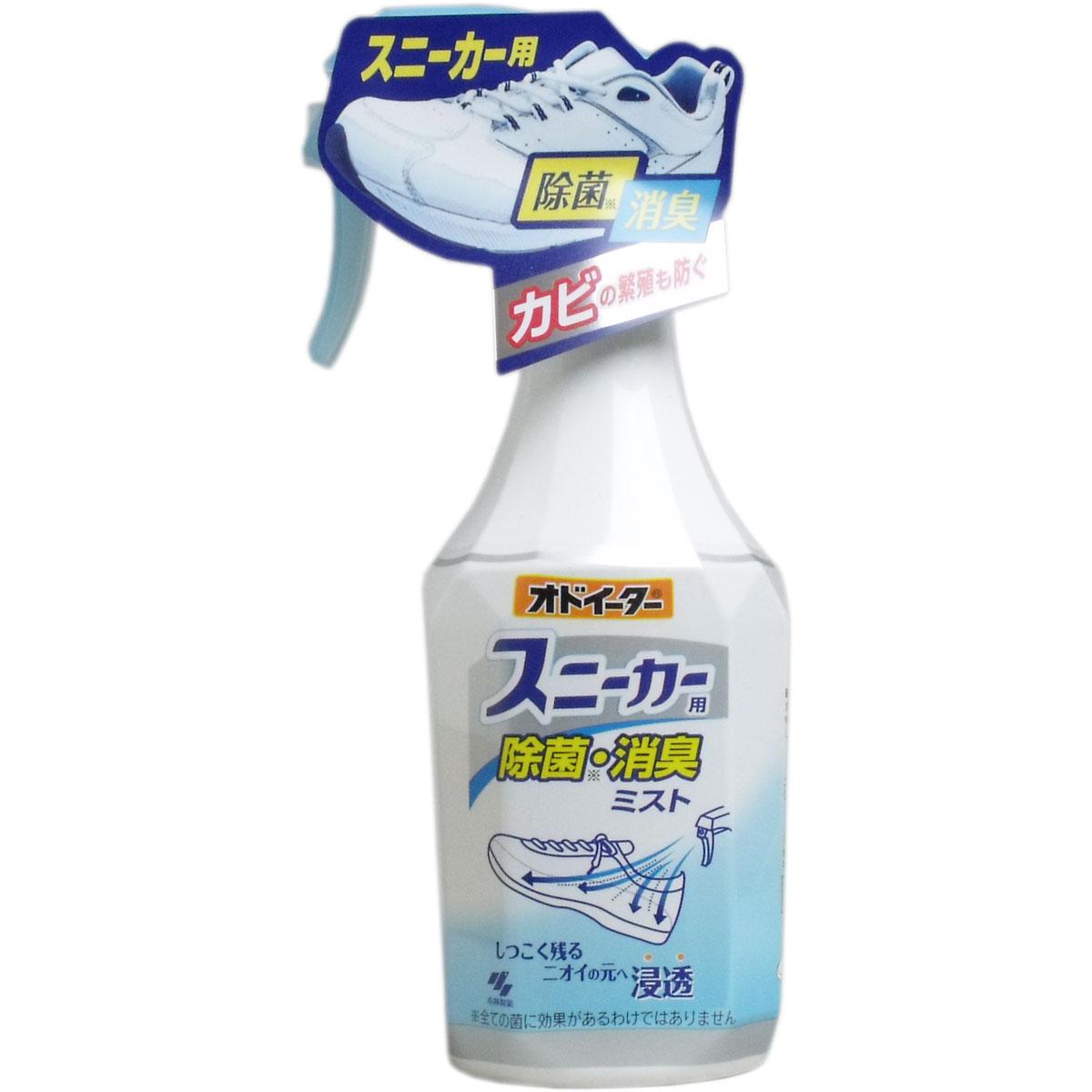 [メーカー欠品] オドイーター スニーカー用 除菌・消臭ミスト 250mL