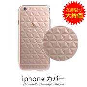 iphoneカバー スケルトン ソフトカバー ソフトケース iphone6 iphone6S iphone6plus
